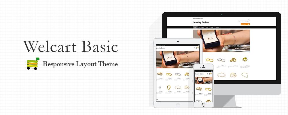 アフリカ料理・雑貨・レストランーカラバッシュ
